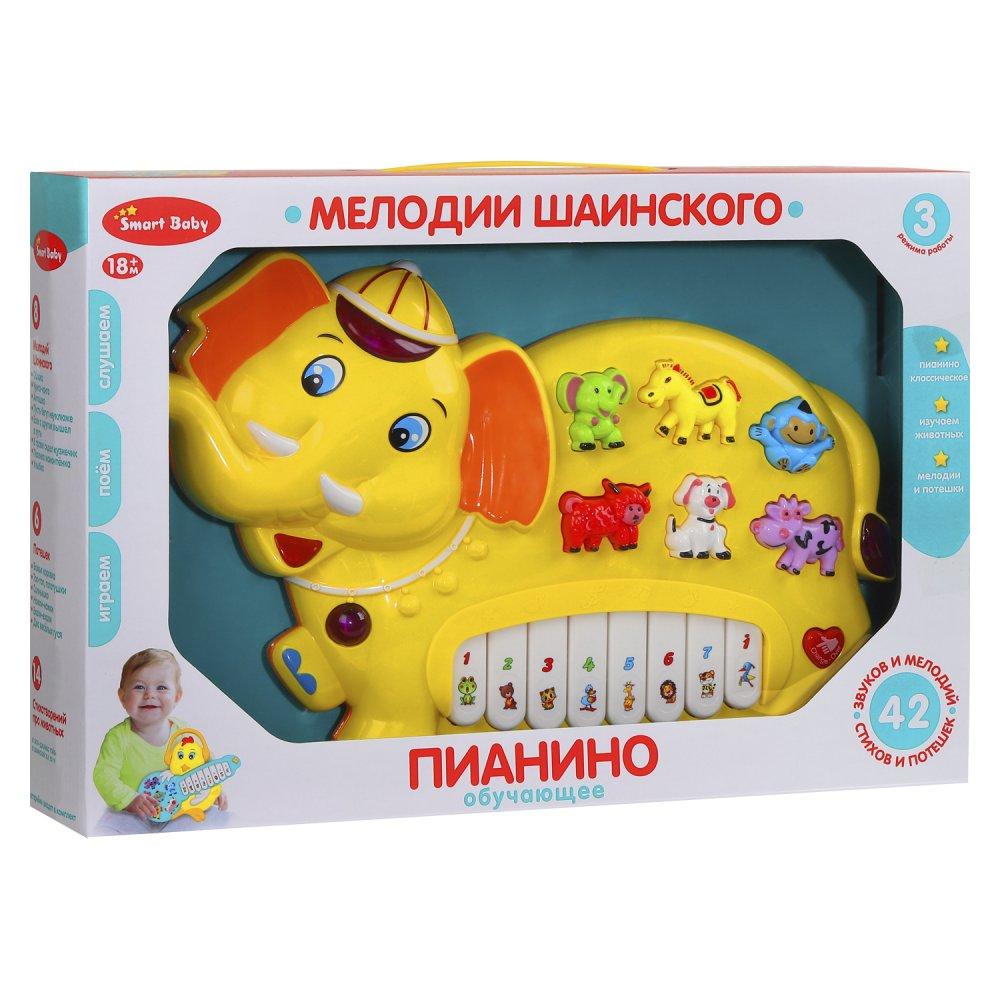 Пианино обучающее Smart Baby