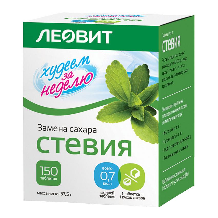 Фото - Заменитель сахара ЛЕОВИТ | Худеем за неделю Стевия, 150 таблеток заменитель сахара vitalia стевия 250 г