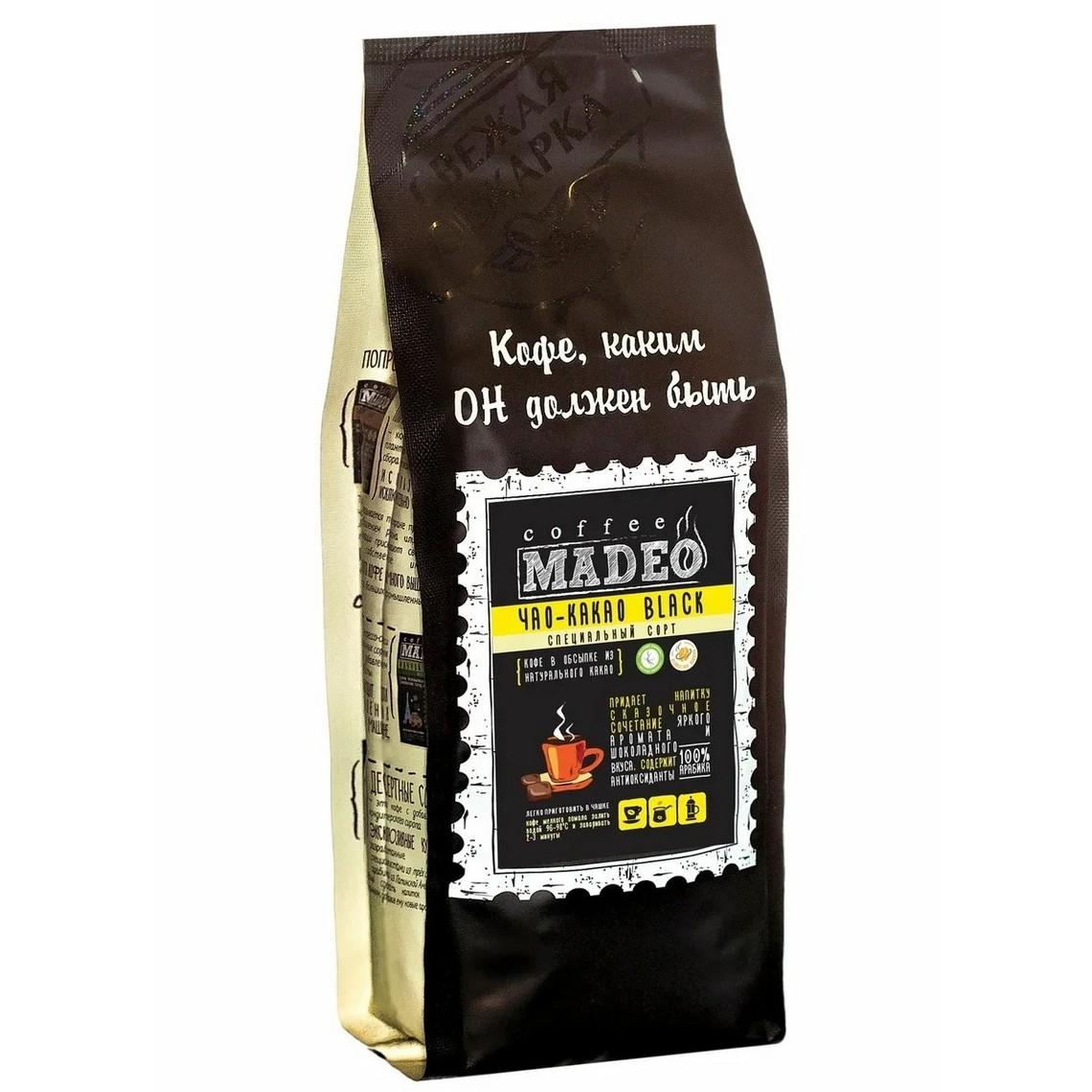 Кофе зерновой Madeo