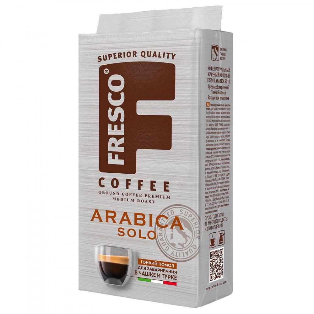 Кофе молотый Fresco