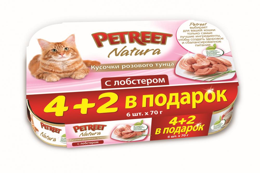 Консервы Petreet Multipack Кусочки розового тунца с лобстером, 70 г, 4+2 в подарок