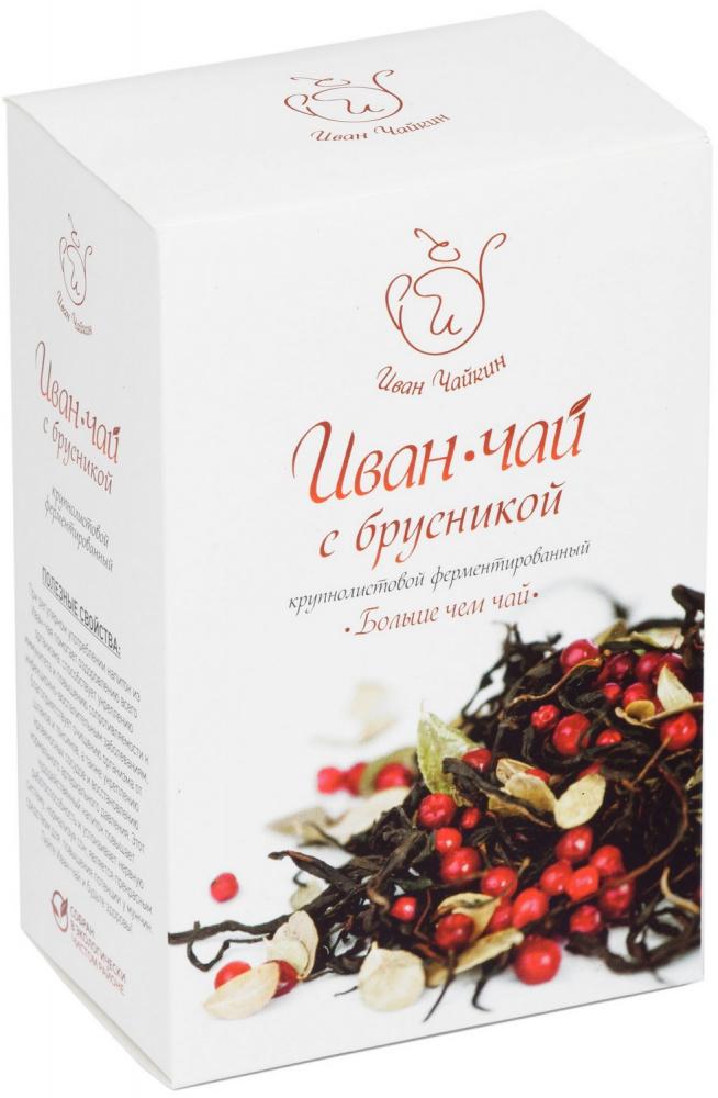 Чай Иван Чайкин