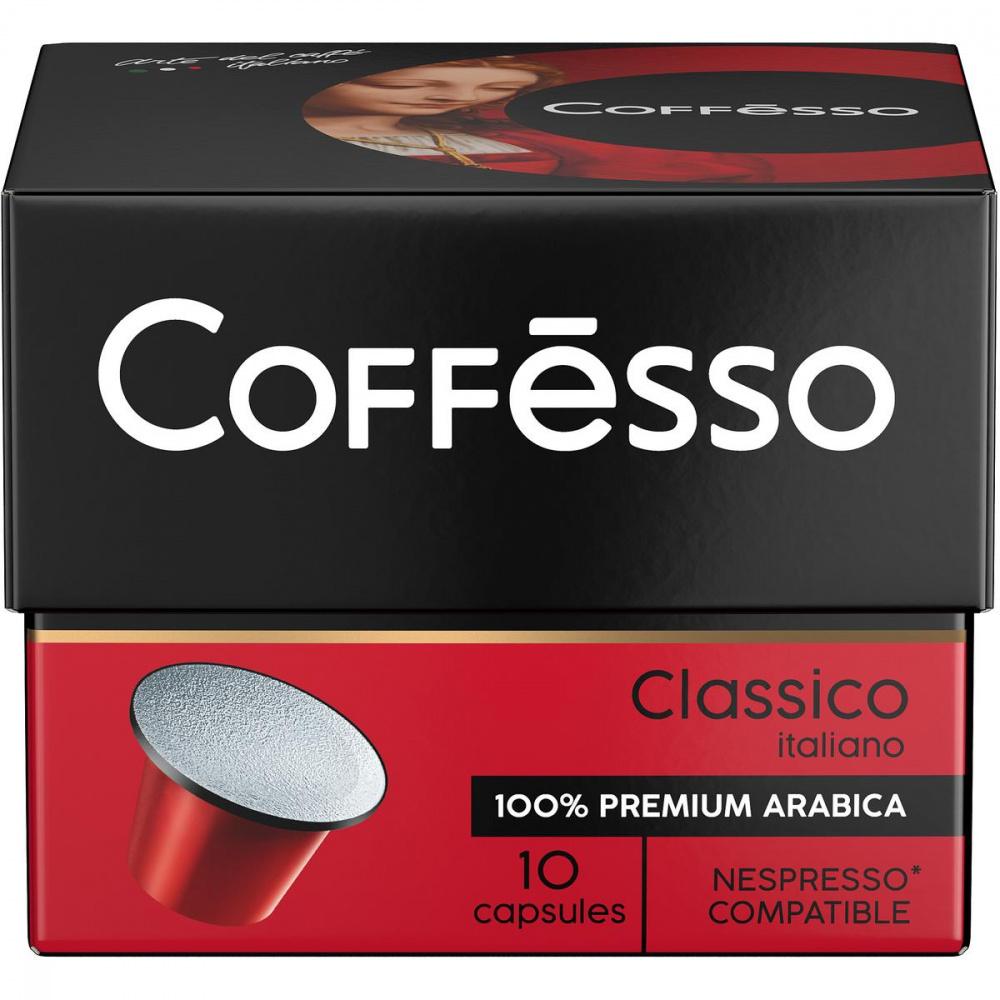 Кофе в капсулах Coffesso Classico Italiano, для кофемашины Nespresso, 10 капсул coffesso classico italiano кофе в капсулах 10 шт