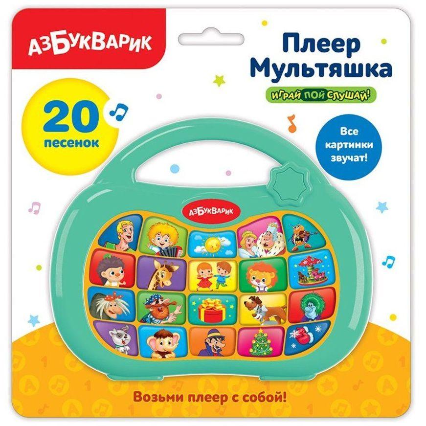 Фото - Музыкальный плеер Мультяшка, ТМ Азбукварик электронные игрушки азбукварик плеер мультяшка 2020