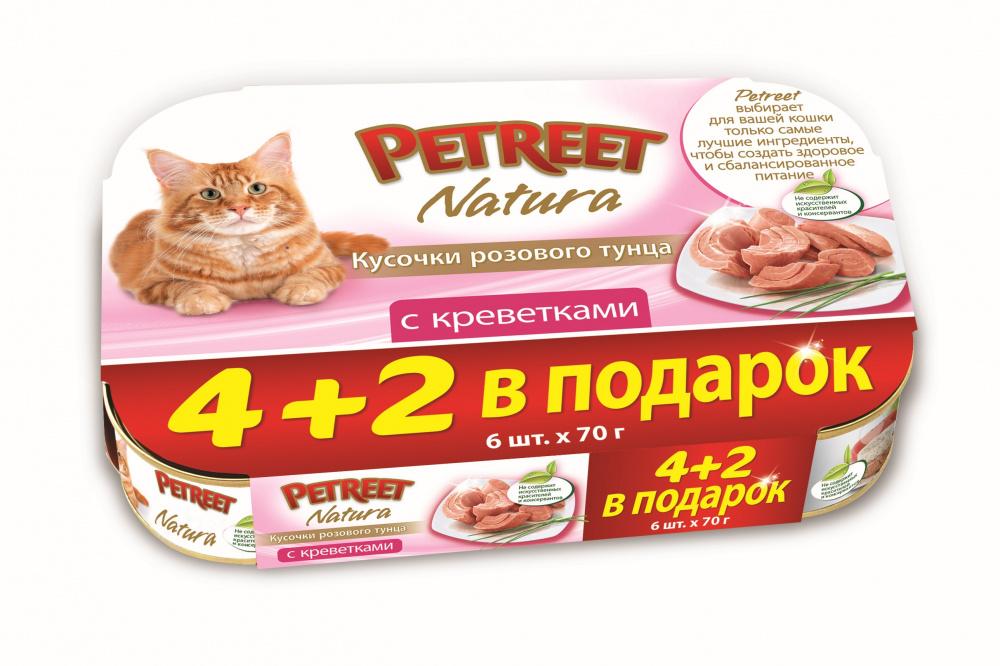 Консервы Petreet Multipack Кусочки розового тунца с креветками, 70 г, 4+2 в подарок
