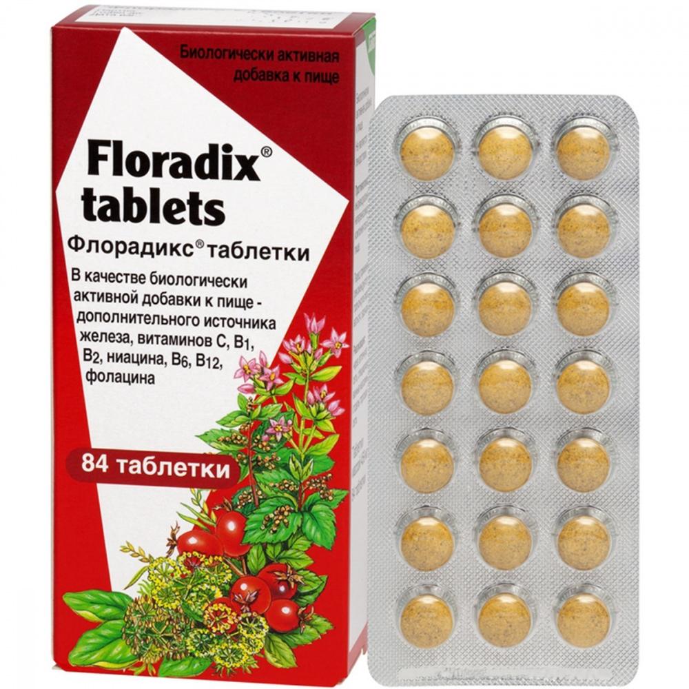 Биологически активная добавка к пище Флорадикс, 84 таблетки, ТМ Salus-Haus