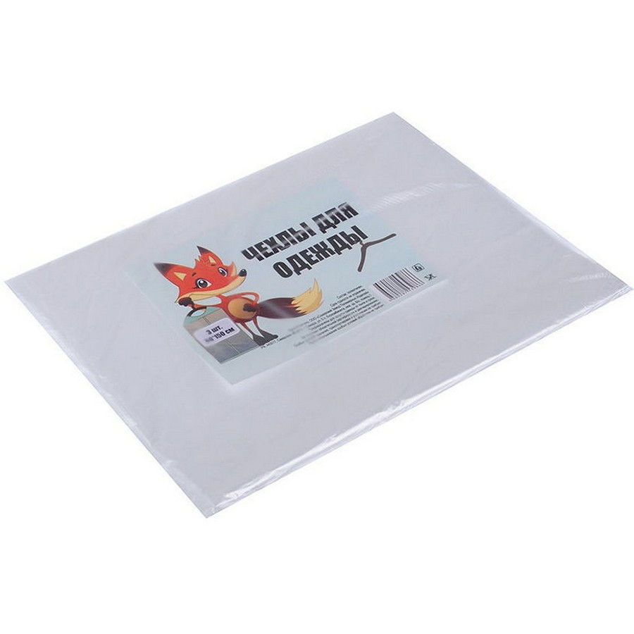 Чехлы для одежды, 3 шт, 60х150 см, полиэтилен, ТМ
