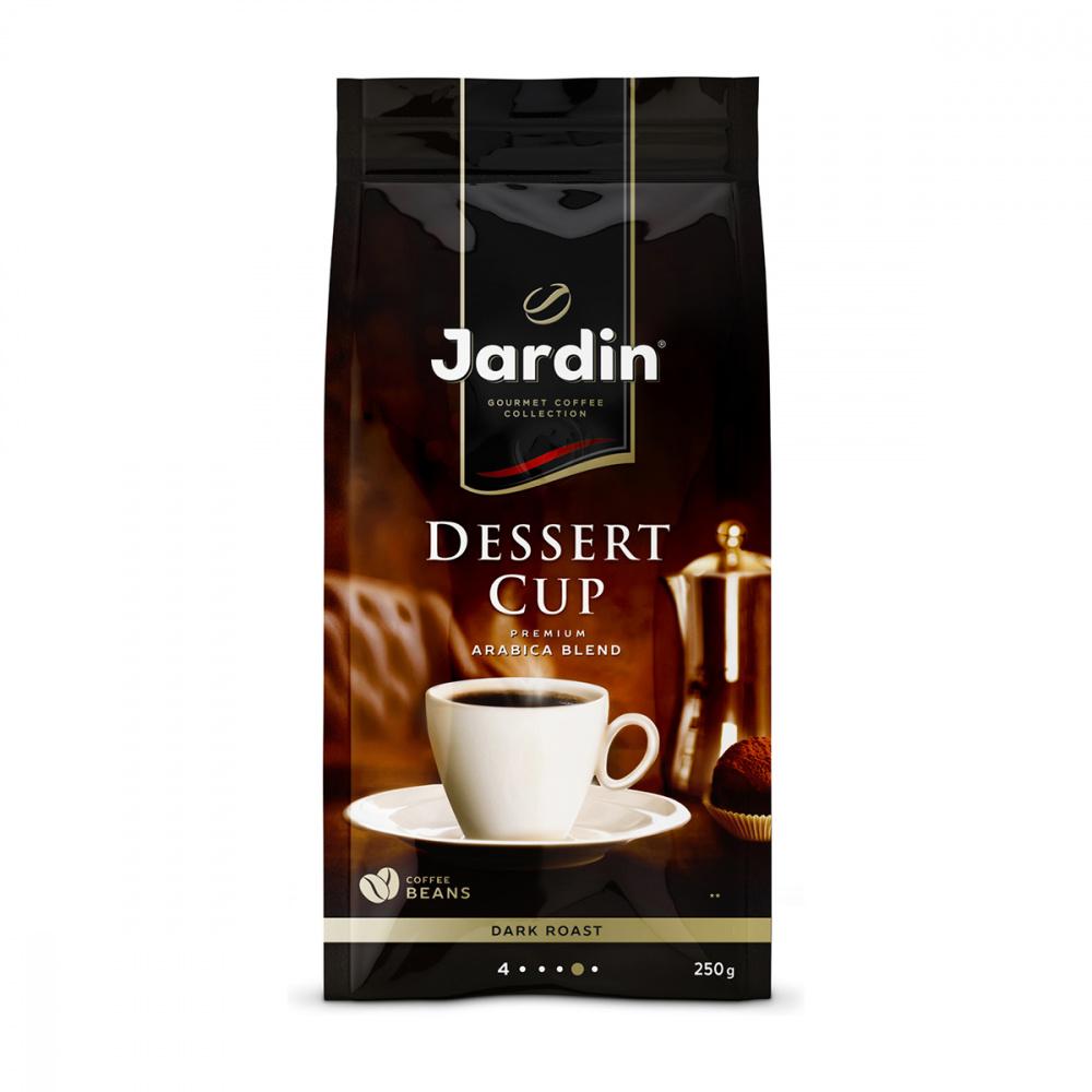 кофе молотый jardin dessert cup 250 г Кофе в зернах Jardin Dessert Cup, 250 г