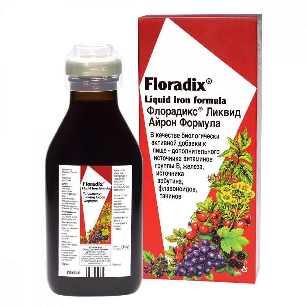 Тоник витаминосодержащий Флорадикс Ликвид Айрон Формула   В, железо, 250 мл, ТМ Salus-Haus