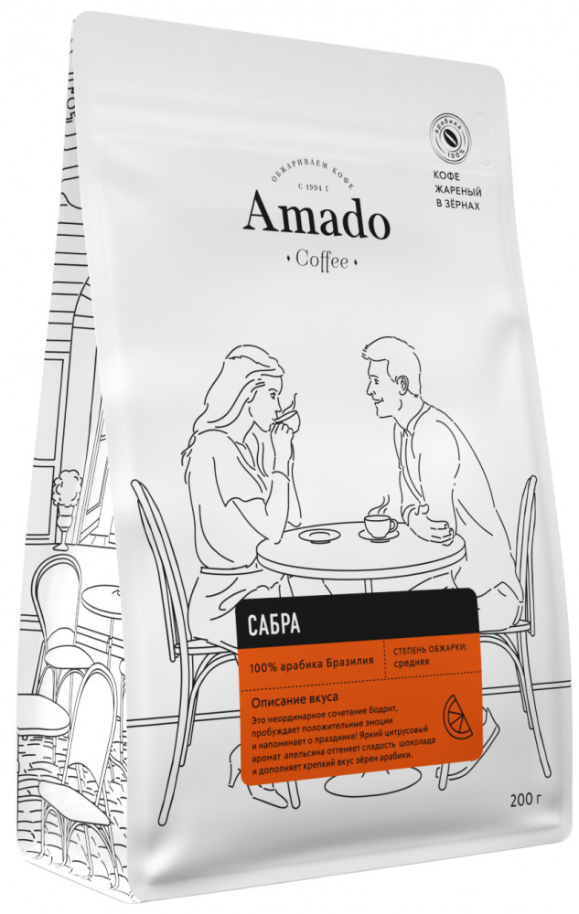 Кофе зерновой Amado Сабра, ароматизированный , 200 г кофе зерновой amado наполи 1000 г