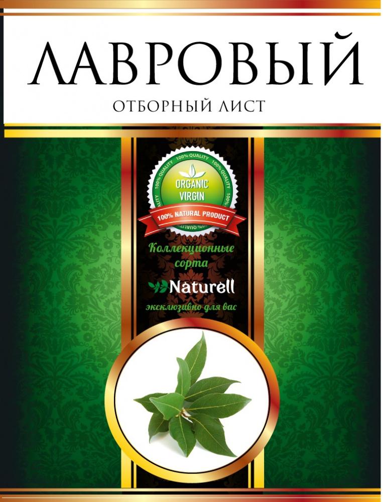 Пряности Naturell Лавровый лист отборный, 7 г