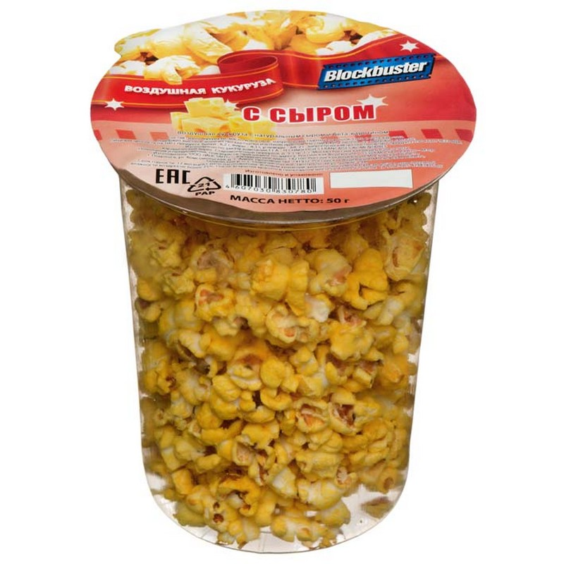 Попкорн готовый Blockbuster