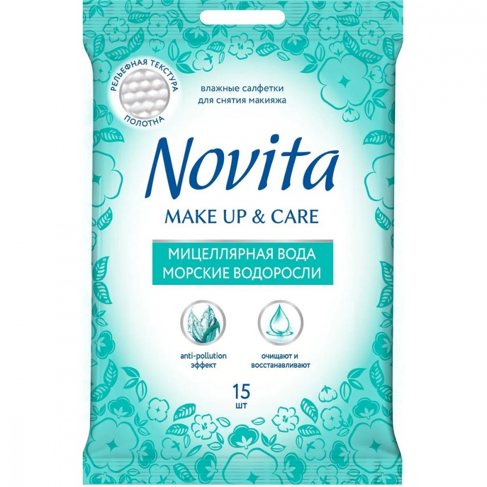 Влажные салфетки Novita Морские водоросли, для снятия макияжа, 15 шт cremorlab салфетки для снятия макияжа t e n cremor