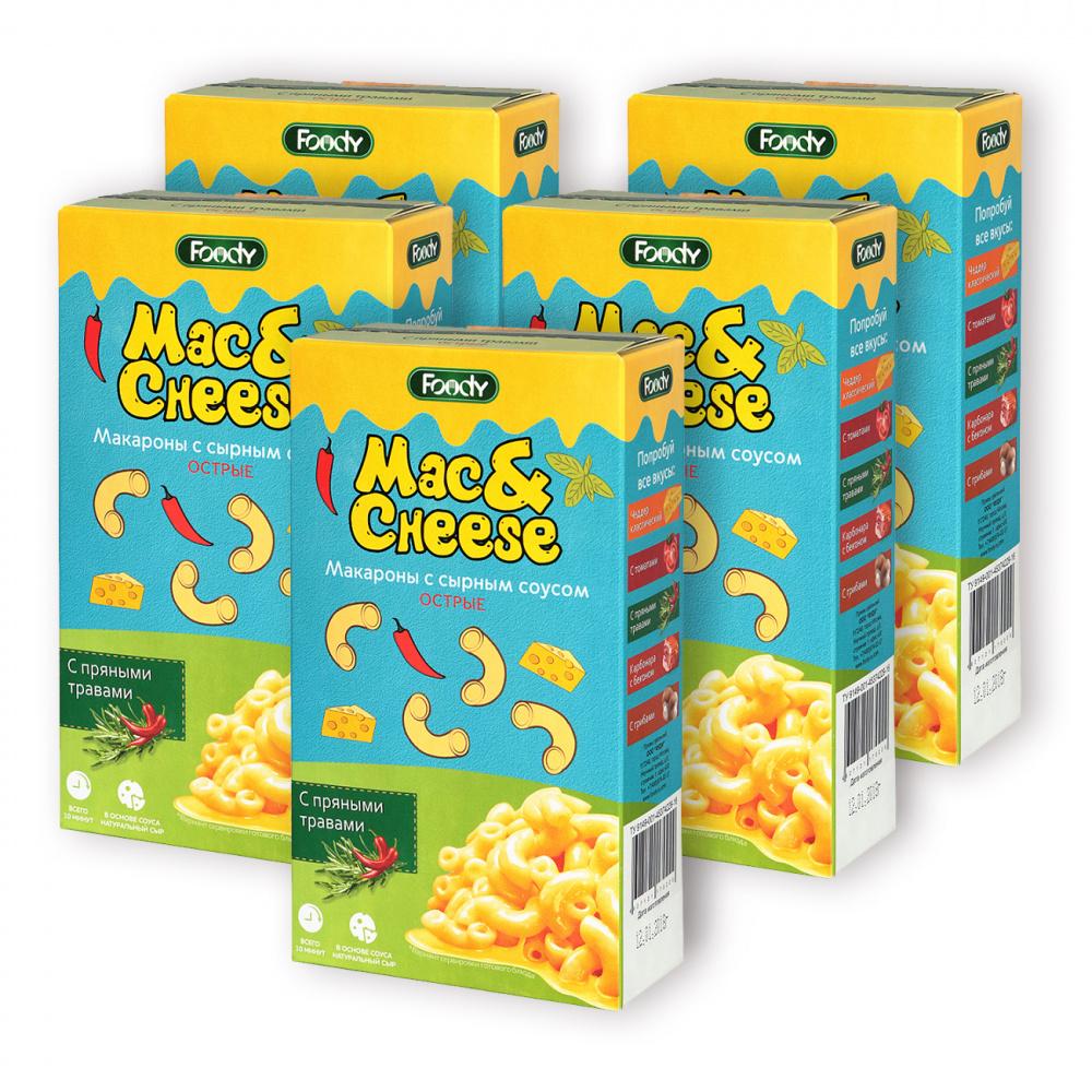 """Макароны с сырным соусом Foody """"Mac&Cheese"""", острые с пряными травами, 5 упаковок по 143 г"""