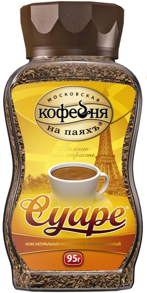 Кофе растворимый Московская кофейня на паяхъ Суаре, в банке, 95 г кофе растворимый московская кофейня на паяхъ суаре 75г