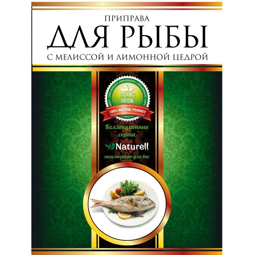 Приправа Naturell Для рыбы, с мелиссой и лимонной цедрой, 30 г casale paradiso приправа для рыбы 100 г