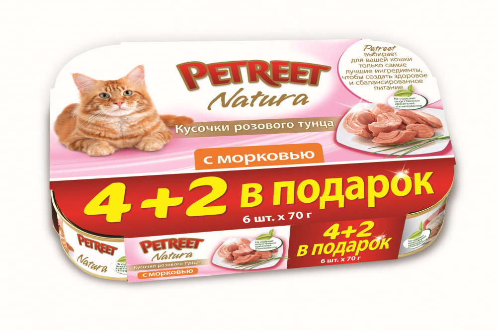 Консервы Petreet Multipack Кусочки розового тунца с морковью, 70 г, 4+2 в подарок