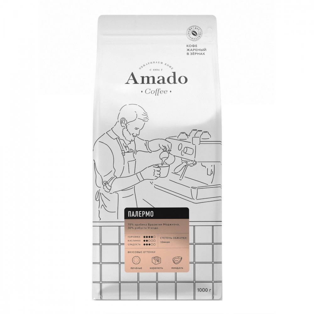 Кофе зерновой Amado Палермо, 1000 г кофе зерновой amado наполи 1000 г