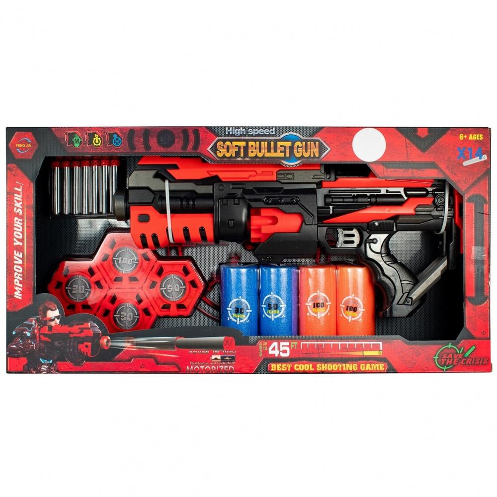 Набор игрушечного оружия Shantou Yisheng