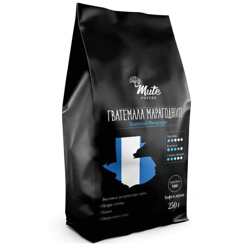 Фото - Кофе в зернах Mute Гватемала Марагоджип | Guatemala Maragogype, 250 г кофе в зернах illy гватемала 250 г
