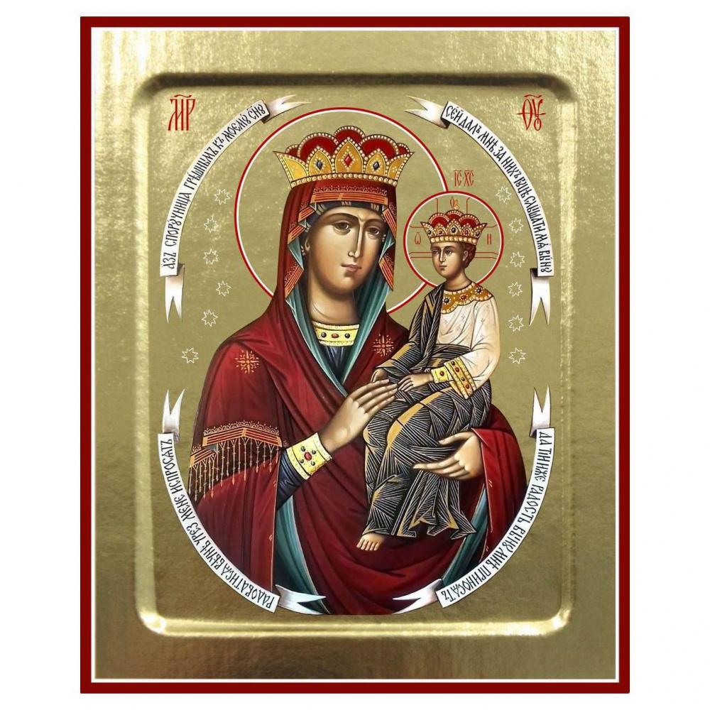 Икона Пресвятой Богородицы Споручница грешных на дереве, ТМ