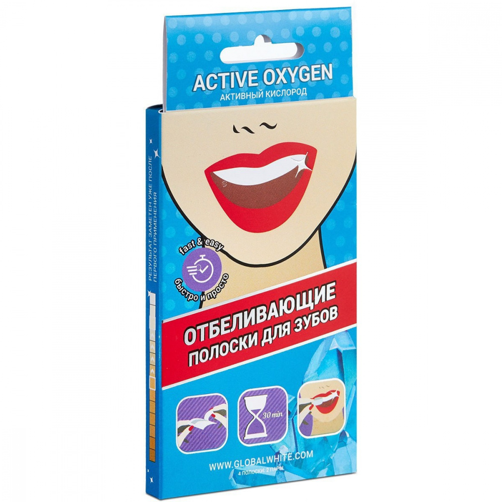 Полоски для отбеливания зубов Global White