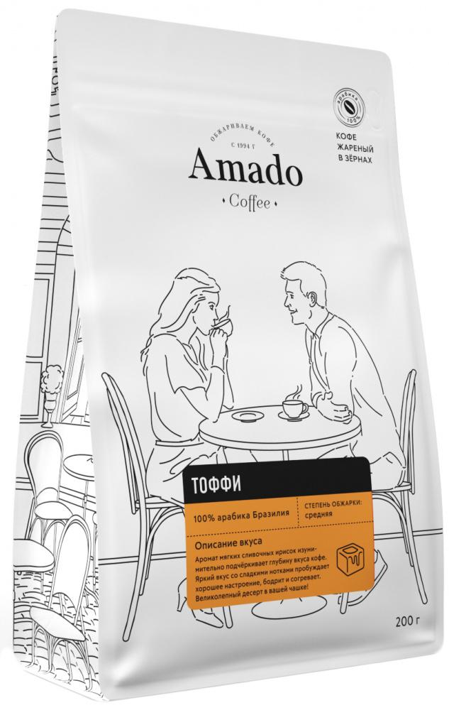 Кофе зерновой Amado Тоффи, ароматизированный , 200 г кофе зерновой amado наполи 1000 г