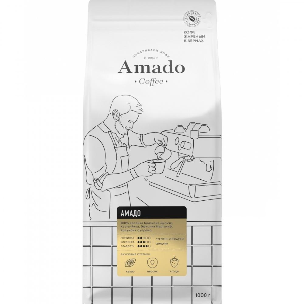 Кофе зерновой Amado Амадо, 1000 г кофе зерновой amado наполи 1000 г