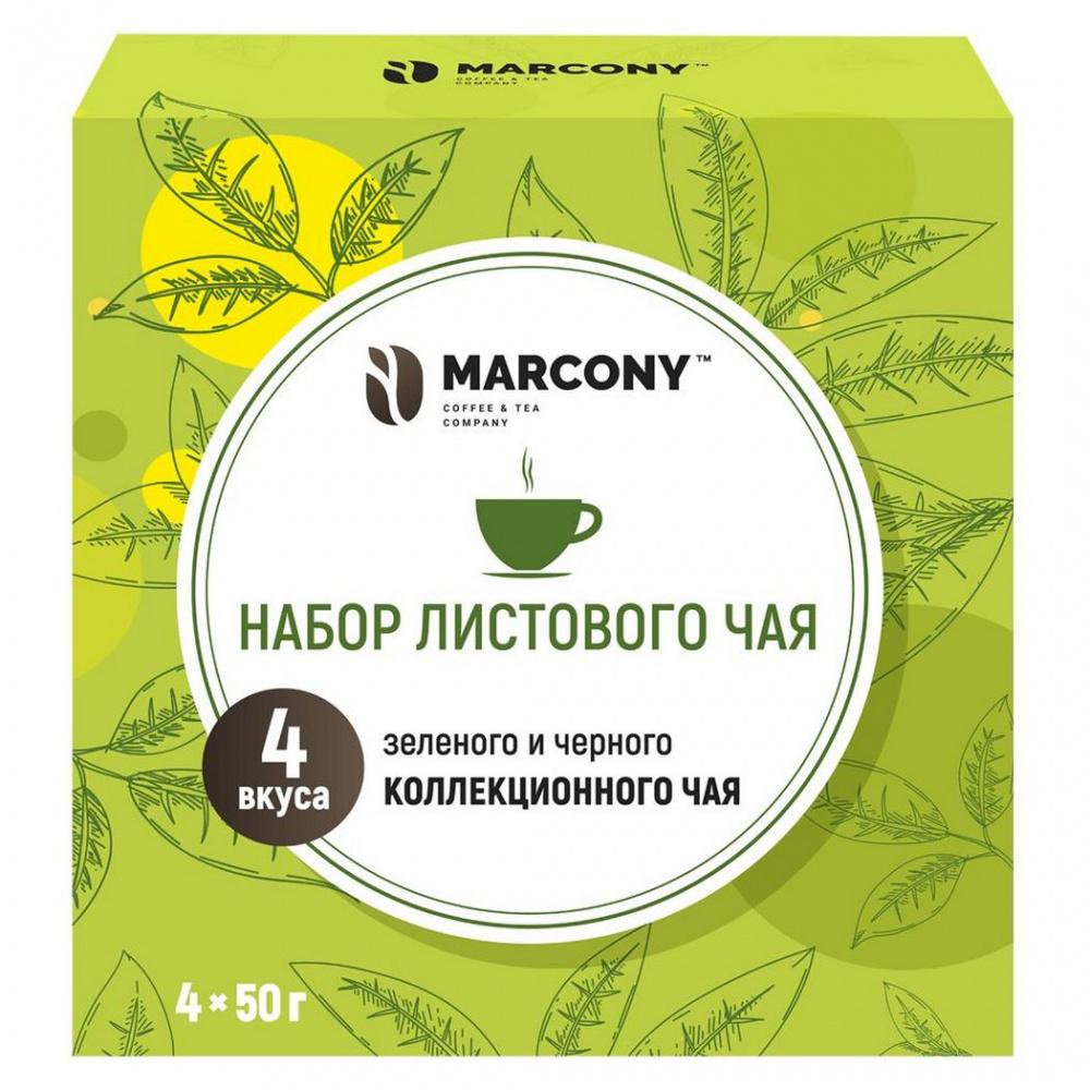 Набор листового чая Marcony, 4 вида, черный и зелёный листовой, с добавками, 200 г чай зелёный marcony с гвоздикой лавандой и незабудкой 50 г