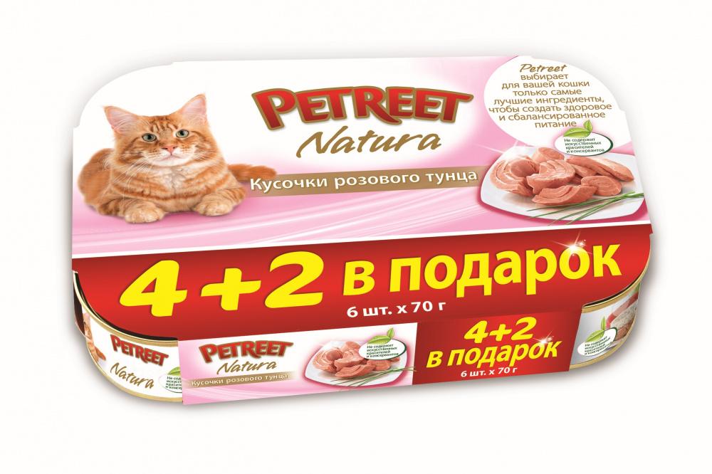 Консервы Petreet Multipack Кусочки розового тунца, 70 г, 4+2 в подарок
