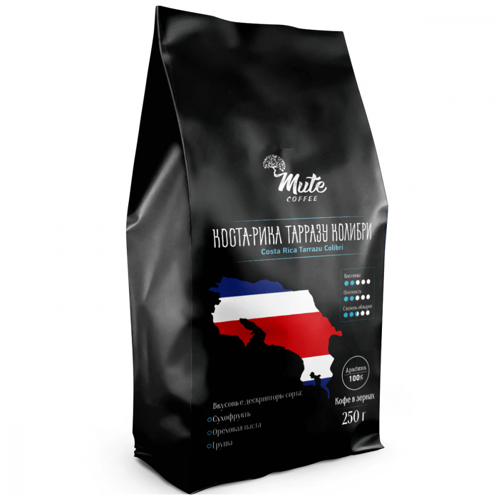 Кофе в зернах Mute