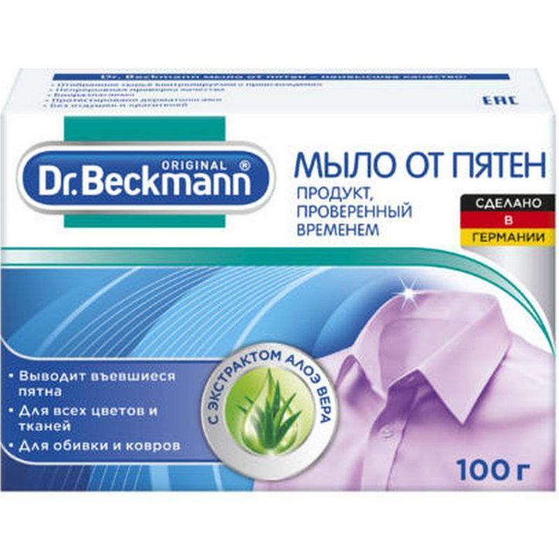 Мыло от пятен Dr. Beckmann, 100 г