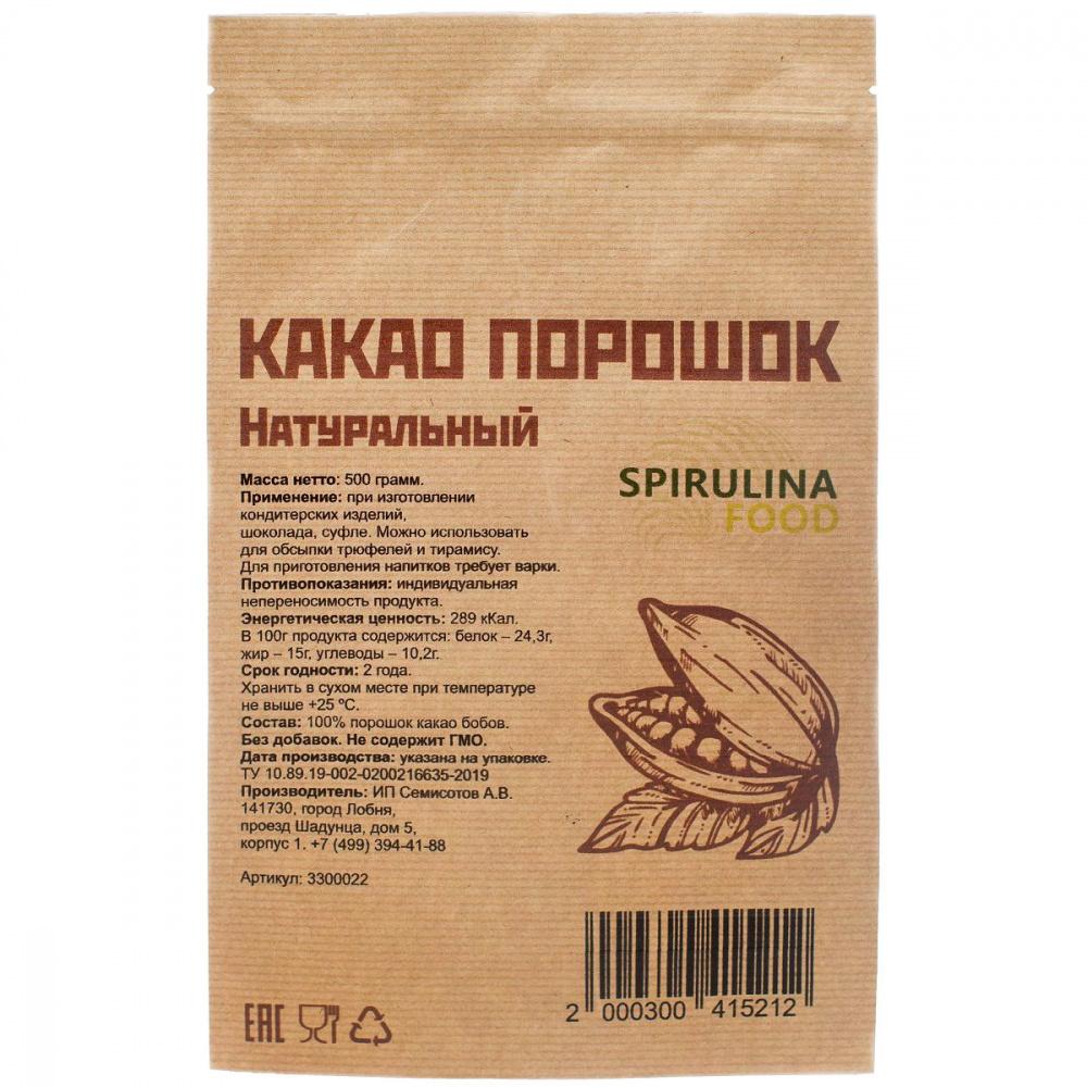 Какао порошок Spirulinafood, натуральный, 500 г