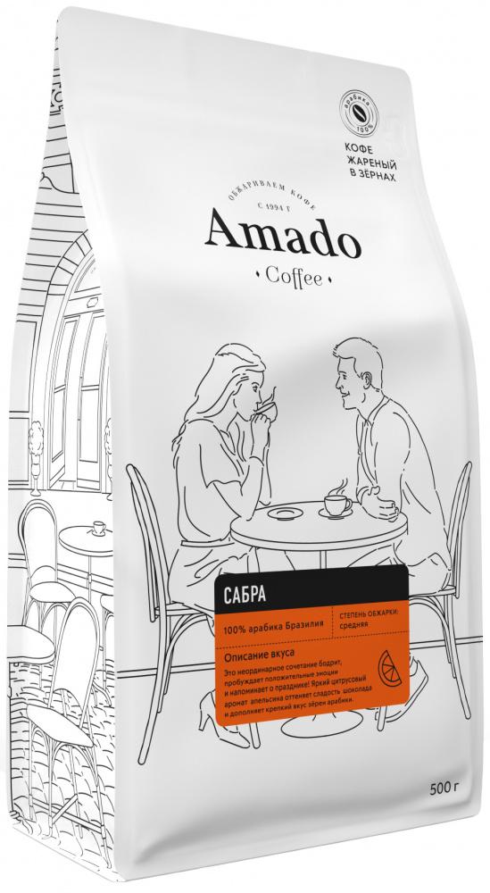 Кофе зерновой Amado Сабра, ароматизированный , 500 г кофе зерновой amado наполи 1000 г