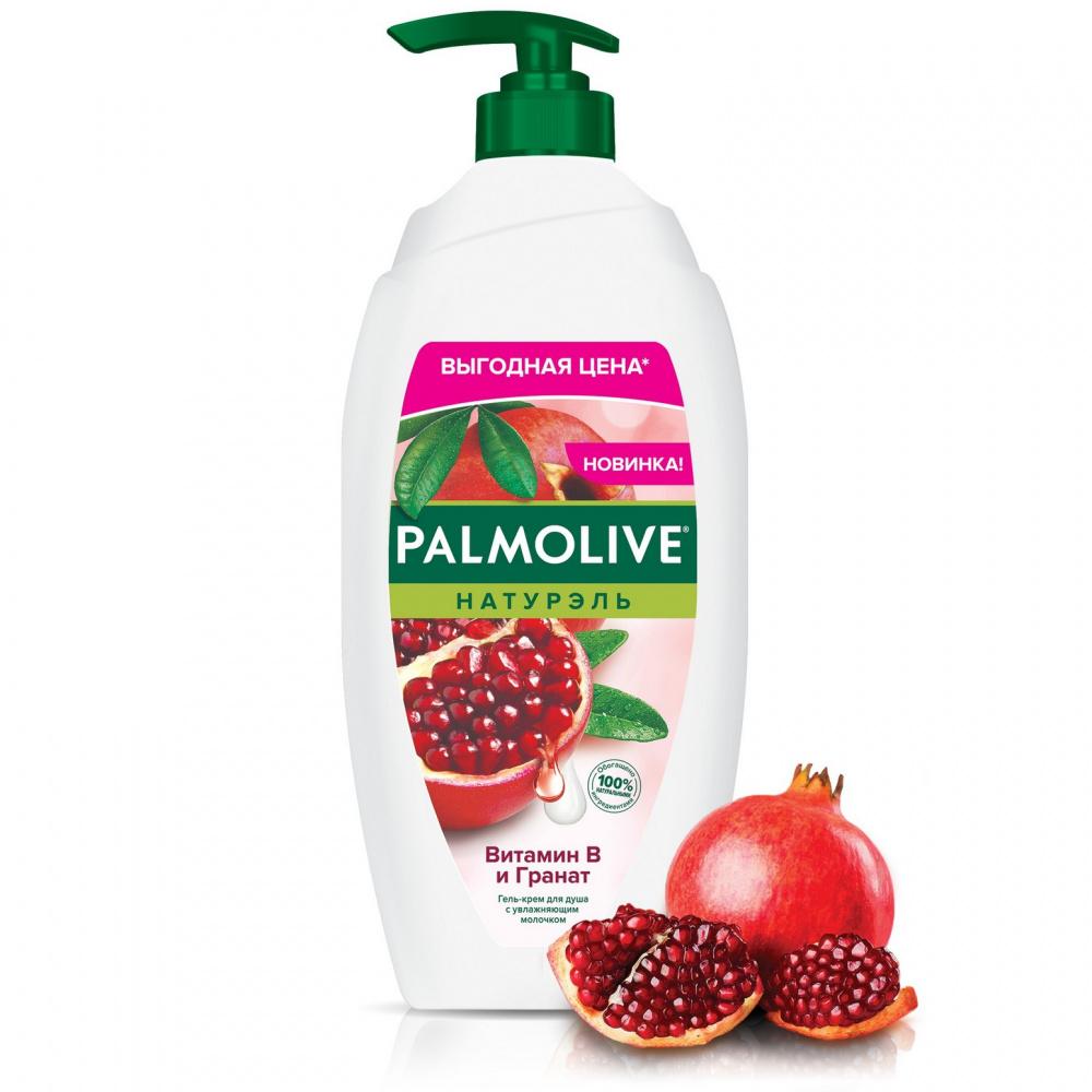 Гель-крем для душа Palmolive Натурэль Витамин В и Гранат, с увлажняющим молочком, 750 мл гель крем для душа palmolive натурэль мягкий и освежающий арбуз с увлажняющим молочком 750 мл