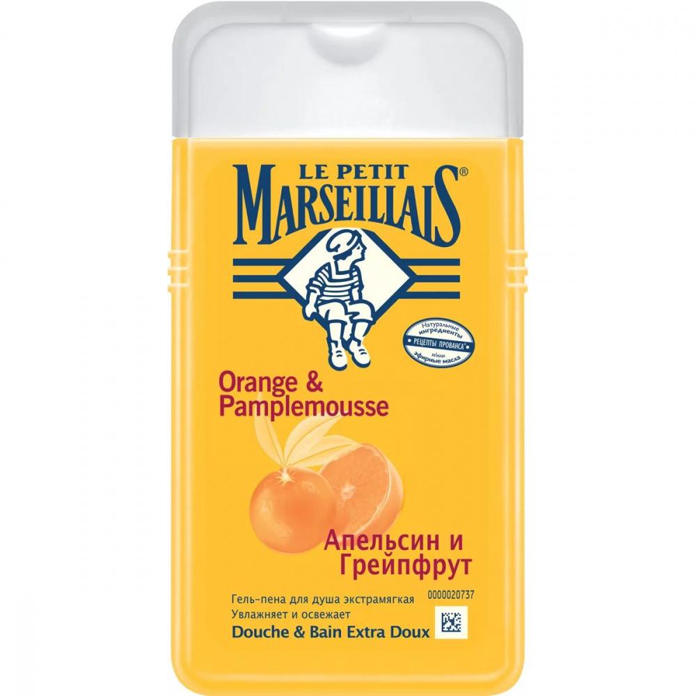 Гель для душа Le Petit Marseillais Грейпфрут и апельсин, 250 мл гель бальзам для душа le
