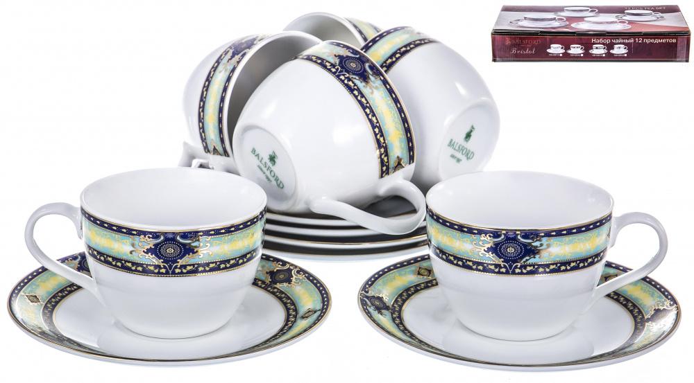 Набор чайный Balsford Бристоль