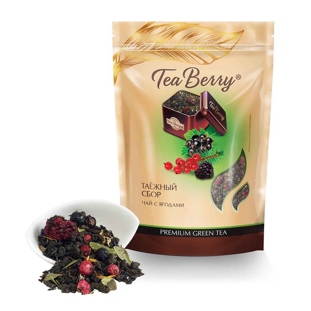 Чай зеленый Tea Berry