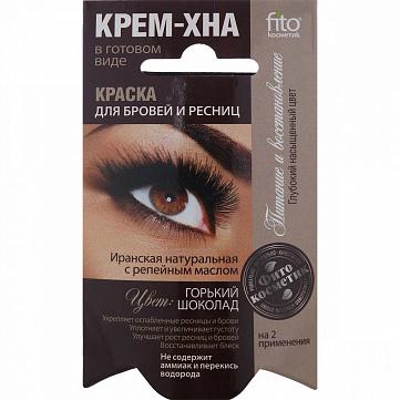 Крем-хна для бровей и ресниц Fito косметик, шоколад, 2х2 мл