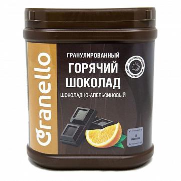 """Какао-напиток Granello """"Горячий шоколад/Шоколадно-апельсиновый"""", гранулированный растворимый, 360 г"""