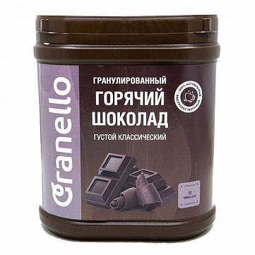 """Какао-напиток Granello """"Горячий шоколад/Классический"""", гранулированный растворимый, 360 г"""