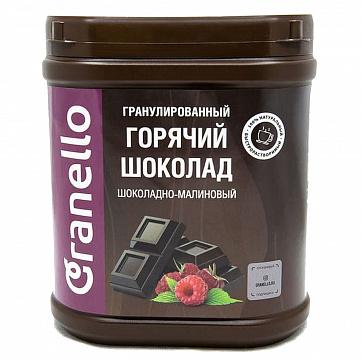 """Какао-напиток Granello """"Горячий шоколад/Шоколадно-малиновый"""", гранулированный растворимый, 360 г"""