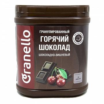 """Какао-напиток Granello """"Горячий шоколад/Шоколадно-вишневый"""", гранулированный растворимый, 360 г"""