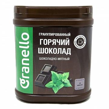 """Какао-напиток Granello """"Горячий шоколад/Шоколадно-мятный"""", гранулированный растворимый, 360 г"""