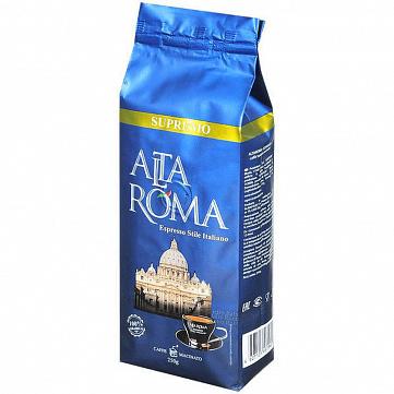 """Кофе молотый Alta Roma """"Supremo"""", 250 г"""
