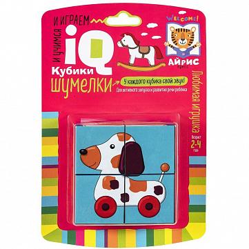 """Умные кубики """"Шумелки-Любимая игрушка"""", ТМ """"Айрис-пресс"""", 4 шт"""