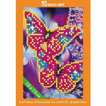"Картина стразами на холсте Maxi Art ""Бабочки"", 10х15 см"