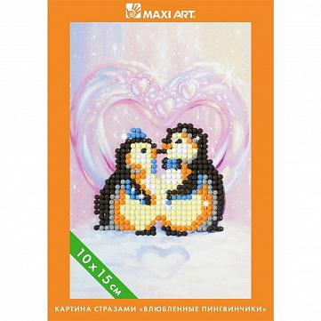"""Картина стразами на холсте Maxi Art """"Влюбленные пингвинчики"""", 10х15 см"""