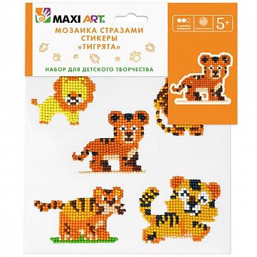 """Мозаика стразами Maxi Art """"Тигрята"""", набор из 5 стикеров со стразами, 20х20 см"""