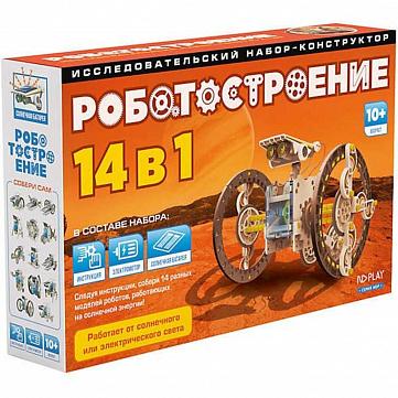 """Исследовательский набор-конструктор ND Play """"Роботостроение 14 в 1"""""""